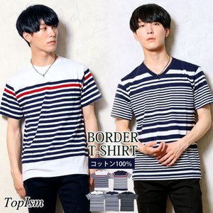 メンズボーダーTシャツ ボーダー半袖Tシャツ パネルボーダー 綿100% コットン天竺 クルーネック Vネック 半袖カットソー|topism