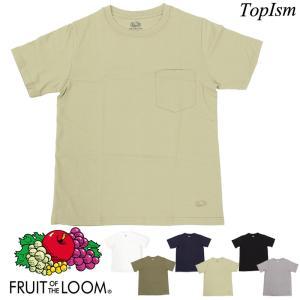 FRUIT OF THE LOOM  フルーツ オブ ザ ルーム  ヘビーウェイト  7オンス  ポケット付き 半袖Tシャツ 無地 クルーネック 綿100% 男女兼用 ユニセックス topism