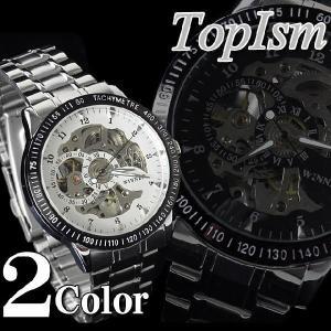 腕時計 メンズ 自動巻き オートマチック スケルトン メンズウォッチ ウォッチ メンズファッション 通販|topism