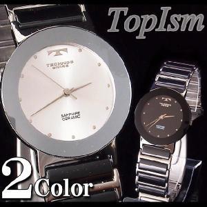 腕時計 メンズ セラミックスリム テクノス メンズカジュアル TECHNOS 新作 2012|topism