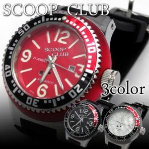 メンズ 腕時計 SCOOP CLUB 日本製 自動巻き時計 アクセサリー watch セール|topism