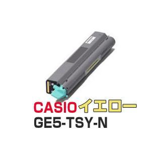 カシオ GE5-TSY-N (イエロー/黄色) リサイクルトナー【トナー トナーカートリッジ トナーリサイクル カシオ  送料無料|topjapan