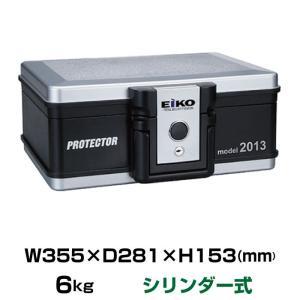 エーコー 耐火・防水 プロテクターバッグ 2013 EIKO|topjapan