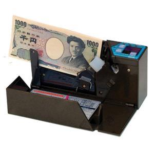 紙幣計数機 ハンディカウンター AD-100-01 紙幣計算機