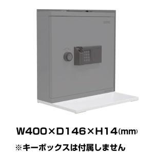 日本アイエスケイ オプション キーボックス用 ベース|topjapan