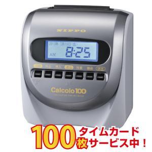 NIPPO ニッポー タイムレコーダー カルコロ100 カルコロカード付|topjapan