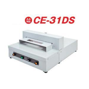 マイツ 業務用 電動裁断機 A4対応 CE-31DS topjapan
