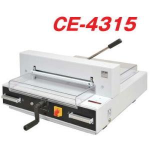マイツ 業務用 電動裁断機 CE-4315 A3対応 topjapan