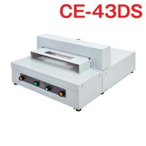 マイツ 業務用 電動裁断機 CE-43DS A3対応 topjapan