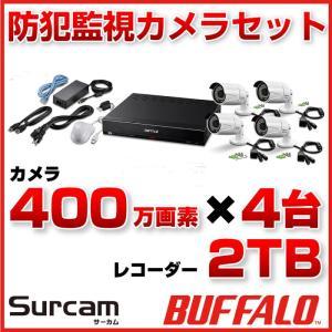BUFFALO バッファロー 小規模店舗・オフィス向け監視カメラシステム Surcam(サーカム) カメラ 4台 CR1000-02-B14|topjapan