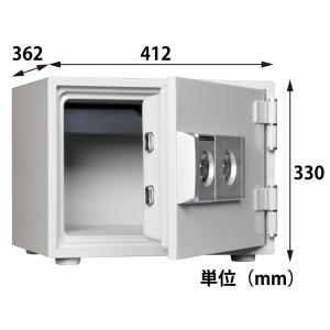 ダイヤセーフ 耐火金庫 DW30-1 2キー式...