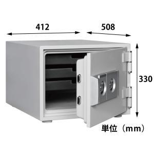 ダイヤセーフ 2キー式 耐火金庫 DW30-S|topjapan