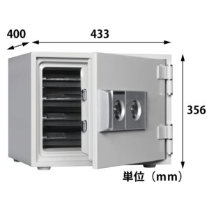 ダイヤセーフ 2キー式 耐火金庫 DW34-4|topjapan