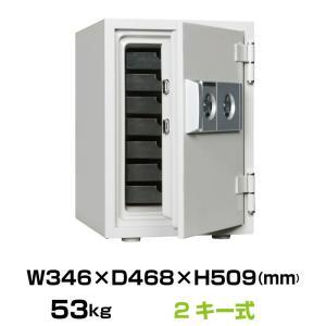 ダイヤセーフ 耐火金庫 DW50-7 2キー式 53kg