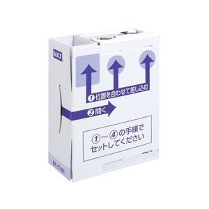 MAXマックス 卓上封かん機 のりカセット EF-C101 topjapan