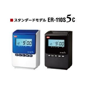 ER-110S5C