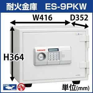 エーコー テンキー式 耐火金庫 ES-9PKW 重量27kg EIKO|topjapan