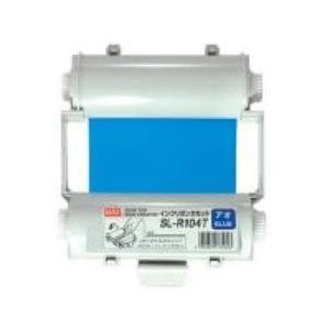 MAXビーポップ使いきりタイプ インクリボンカセット