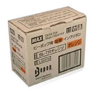 MAX マックス SL-TR オレンジ 詰め替えタイプインクリボン ビーポップ Bepop|topjapan