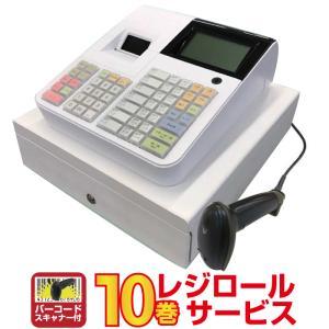 在庫有レジスター クローバー電子 JET-670 ホワイト レジロール10巻サービス!