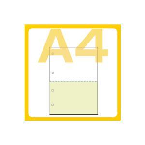 A4 レーザープリンター用帳票用紙 JK2401|topjapan