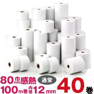 感熱 ロール紙 紙幅80mm×外径93mm×内径12mm 40巻パック|topjapan