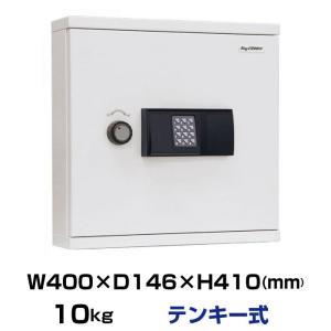 日本アイエスケイ テンキー式 キーボックス KB-ER-40 履歴機能対応 ※納期確認必要商品|topjapan