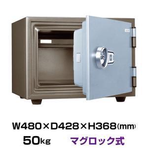 日本アイエスケイ マグネットロック式 耐火金庫 KS-20M