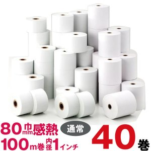 感熱紙レジロール紙 紙幅・80mm 外径約93mm内径1インチ 100m巻き 40巻セット|topjapan
