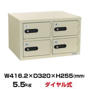 エーコ― EIKO ダイヤルナンバーロックシリーズ LK-304