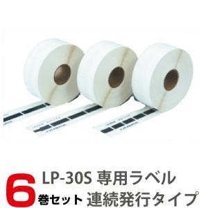MAX マックス LP-G3242 ラベルプリンター専用ラベル|topjapan