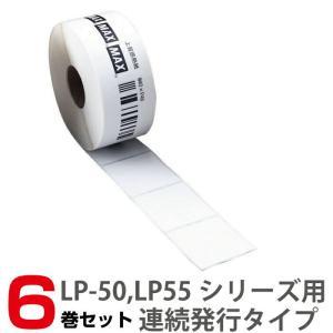 MAX マックス LP-S4046 LP-55S...の商品画像