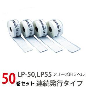 MAX マックス LP-S5270VP 50巻セット ラベルプリンター専用ラベル|topjapan