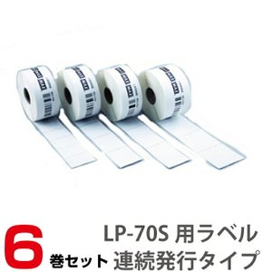 MAX マックス LP-S6060 LP-70S 専用 6巻パック 上質感熱紙ラベル|topjapan