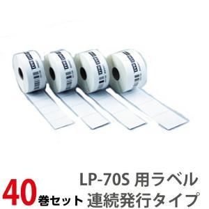 MAX マックス LP-S6060VP LP-70S 専用 40巻パック 上質感熱紙ラベル|topjapan