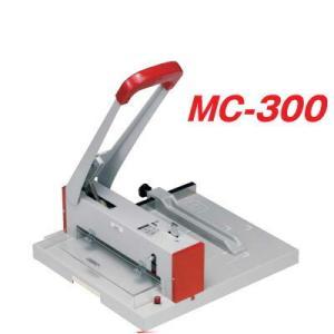 マイツ 業務用 裁断機 A4対応 MC-300 topjapan