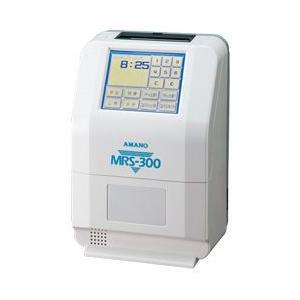タイムレコーダー MRS-300