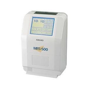 タイムレコーダー MRS-500