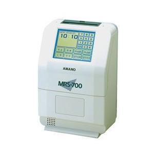 タイムレコーダー MRS-700