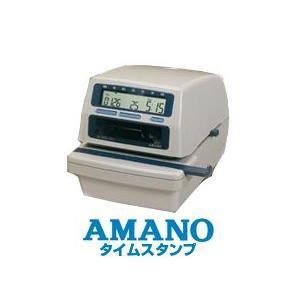 電子タイムスタンプ アマノ  NS5000 印字パターン91通り