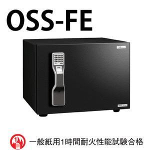 搬入設置料金込 エーコー 耐火金庫 マルチロック式 OSS-FE EIKO|topjapan
