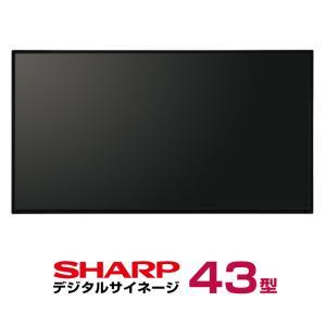 予約受付中 シャープ デジタルサイネージ 43型 PN-W435A 本体|topjapan