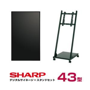 予約受付中 シャープ デジタルサイネージ 43型 PN-W435A 専用イーゼルスタンド付きセット|topjapan