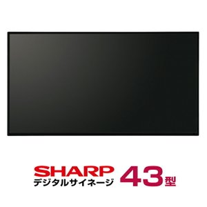 シャープ デジタルサイネージ 43型 PN-Y436 本体|topjapan