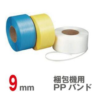 梱包機用 PPバンド 9mm 2巻セット|topjapan