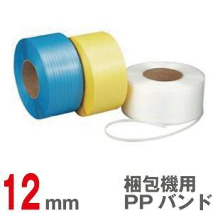 梱包機用 PPバンド 12mm 2巻セット|topjapan