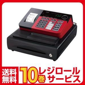 在庫かぎりレジスター 本体 カシオ SE-S30-RD レッド ロール紙10巻付 小型