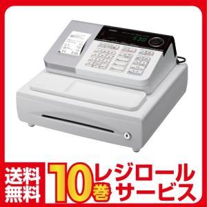 レジスター 本体 カシオ SE-S30-WE ホワイト ロール紙10巻付 小型