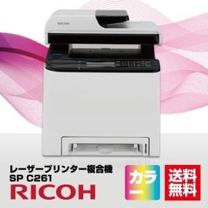 RICOH SP C261SF リコー A4 カラーレーザー複合機プリンター|topjapan