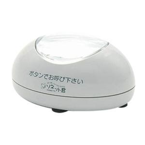 ソネット君 送信機 卓上型 STR-TG ライトグレー オーダーコールシステム|topjapan